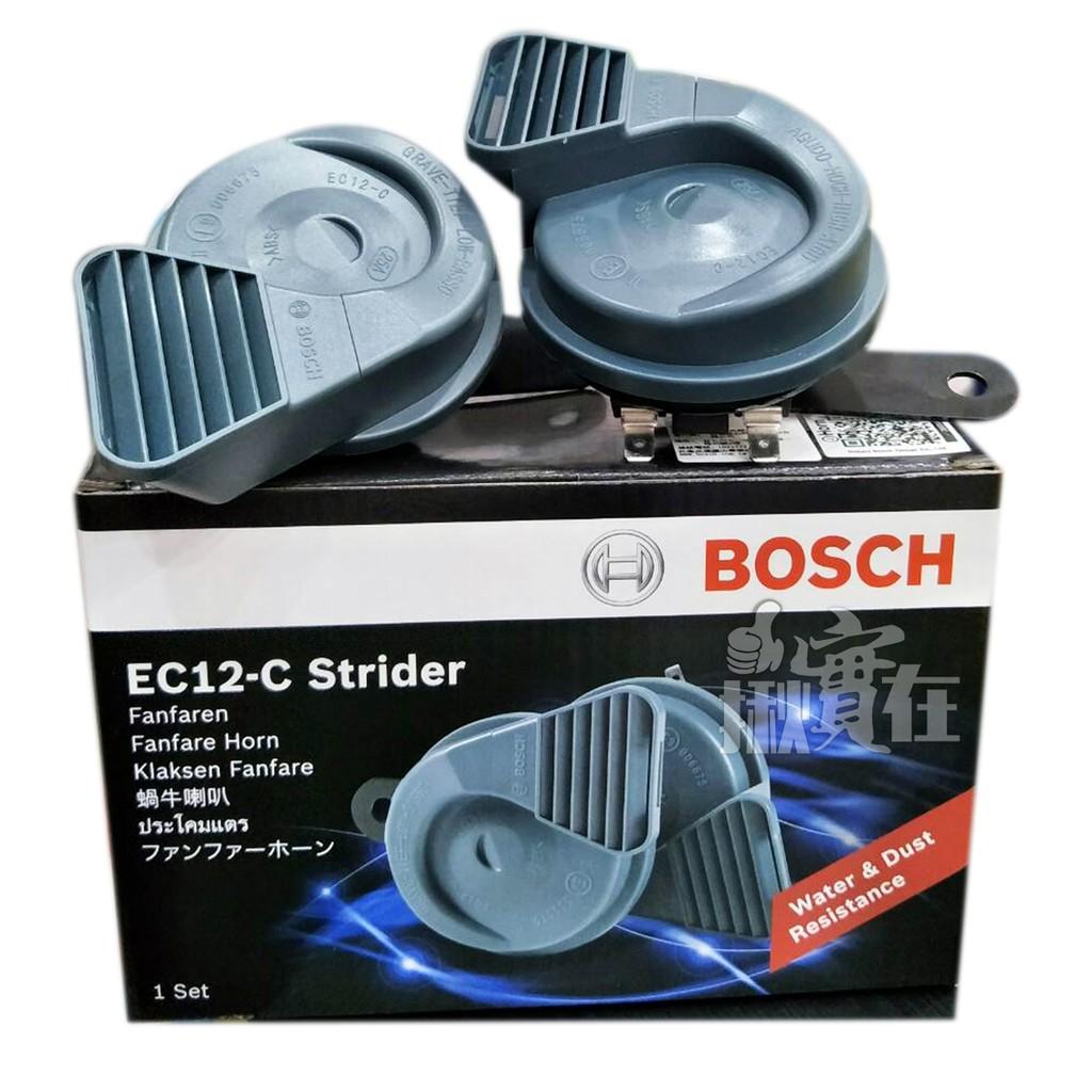 ◀揪實在▶(可刷卡) 德國BOSCH EC6 Fanfare Compact 汽車/機車通用型高低音喇叭