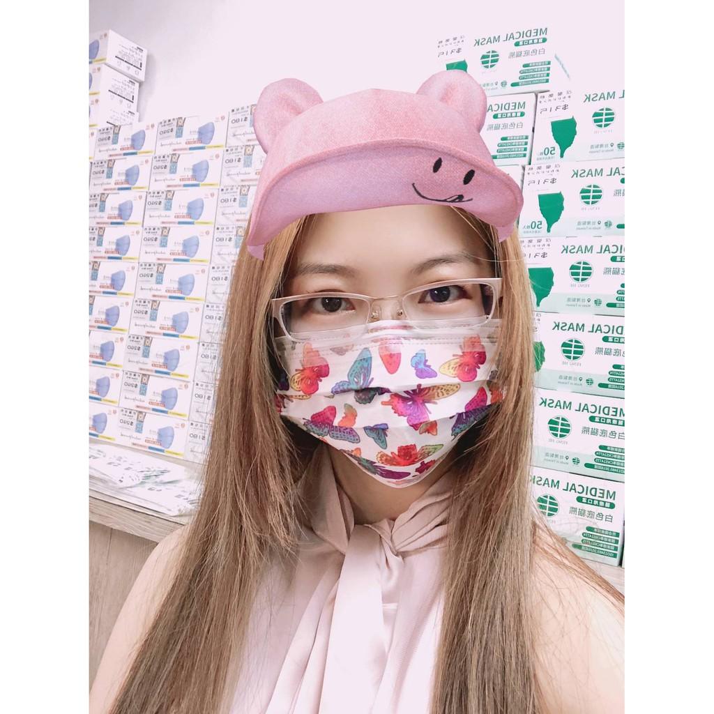 白舞蝶【荷康🍀現貨不用等】 丰荷 🇹🇼台灣製造 醫療級成人平面 MD雙鋼印口罩 一包10入