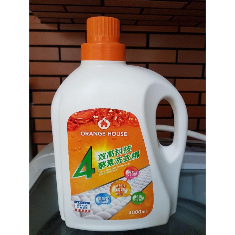 橘子工坊 洗衣精 4000ml 好市多購入 效期至2023/8