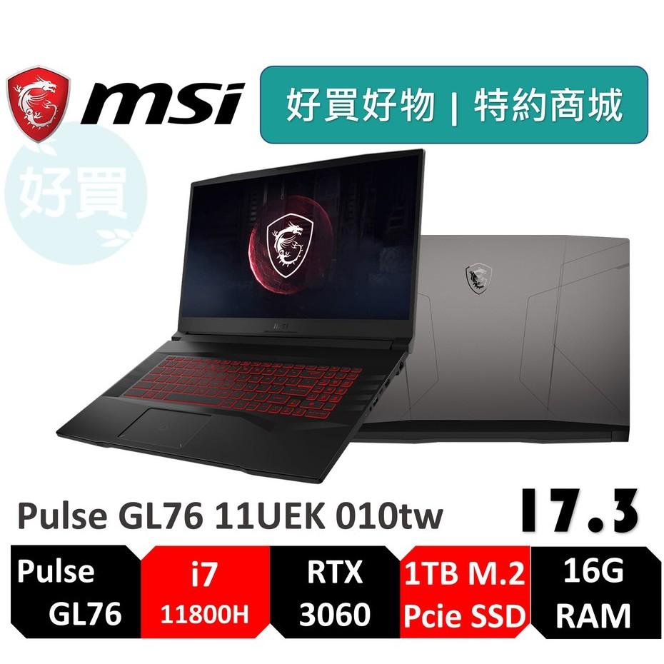 msi 微星 GL76 11UEK 010TW 17吋 電競筆電 11代i7/16G/1T/RTX3060