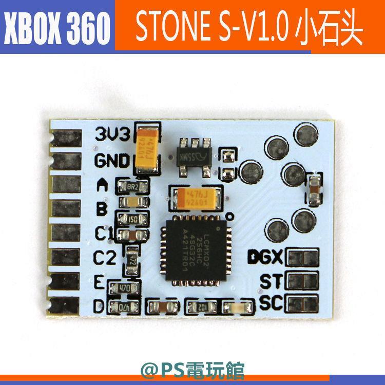 XBOX360 STONE S-V1.0 自制芯片 xbox360小石頭改機IC STONE 一代PS電玩館🕹