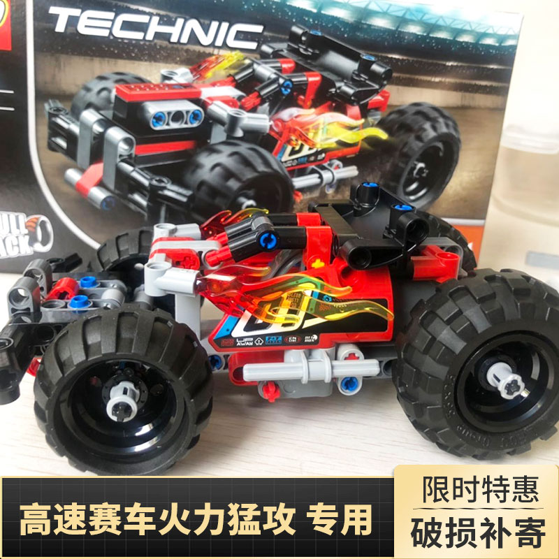 LEGO高速賽車亞克力展示盒適用樂高42073透明防塵盒大手辦收納盒