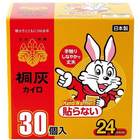 日本 小白兔 桐灰 手握式 24小時 長效 暖暖包 30片裝 暖暖包 小白兔暖暖包