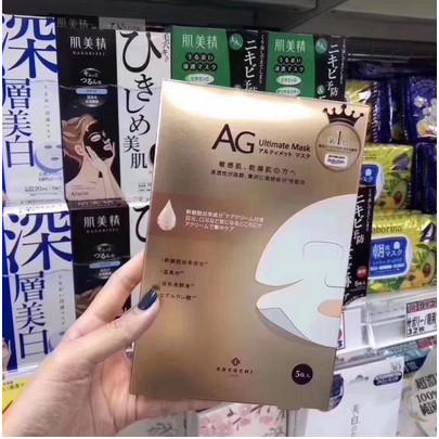 日本 cocochi AG抗糖面膜 幹細胞精華面膜 藍色補水 金色修復 抗糖化 抗衰老 一盒五入