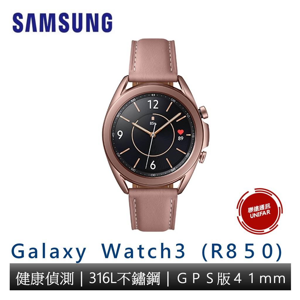 SAMSUNG 三星 Galaxy Watch3 R850 41mm GPS 智慧手錶 全新公司貨 保固一年
