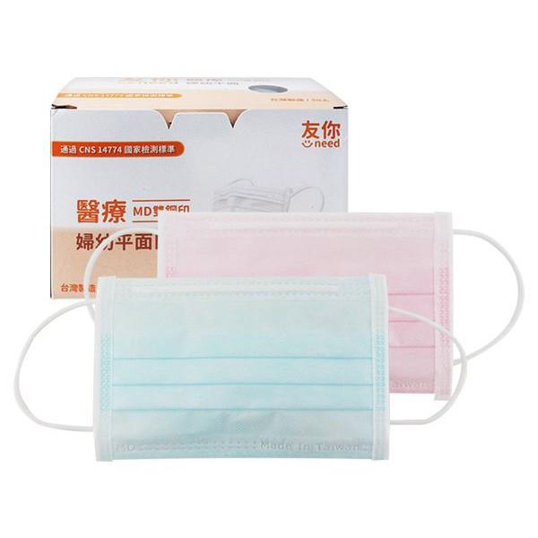 台灣康匠 友你 兒童平面口罩50入(醫療用口罩) 款式可選 MD雙鋼印【小三美日】DS001606