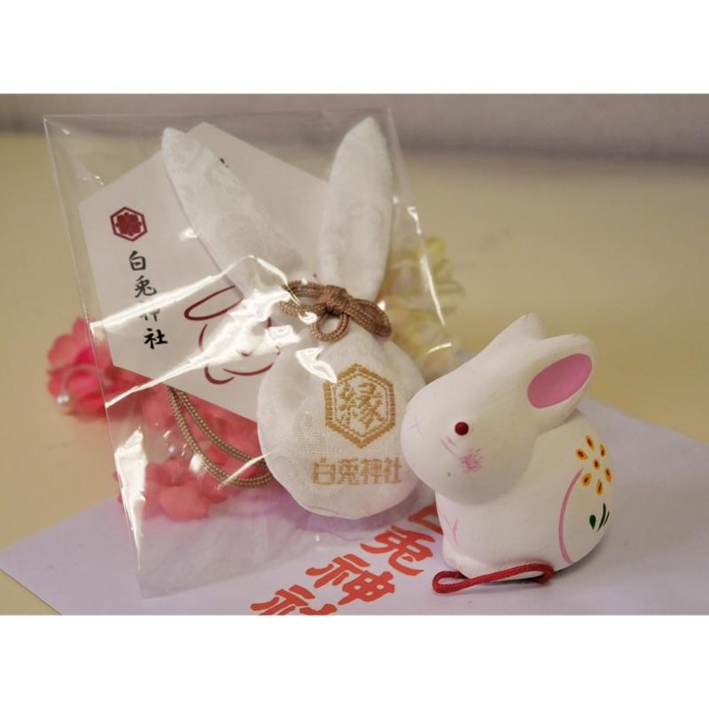 《現貨》白兔牌 日本代購 船釣必備 小白兔 暈車暈船暈機 白兔神社 交通御守  18g eve