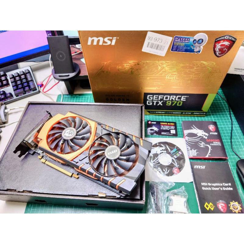 售 MSI MSI GTX 970 GAMING 4G Golden Edition黃金限量版盒裝配件齊全