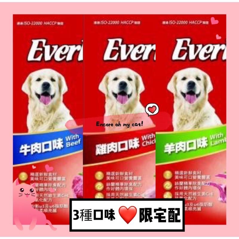 【安扣貓】福壽飼料 長紅犬食-羊肉/牛肉/雞肉 8kg/15kg/13.5kg 狗飼料 狗乾糧