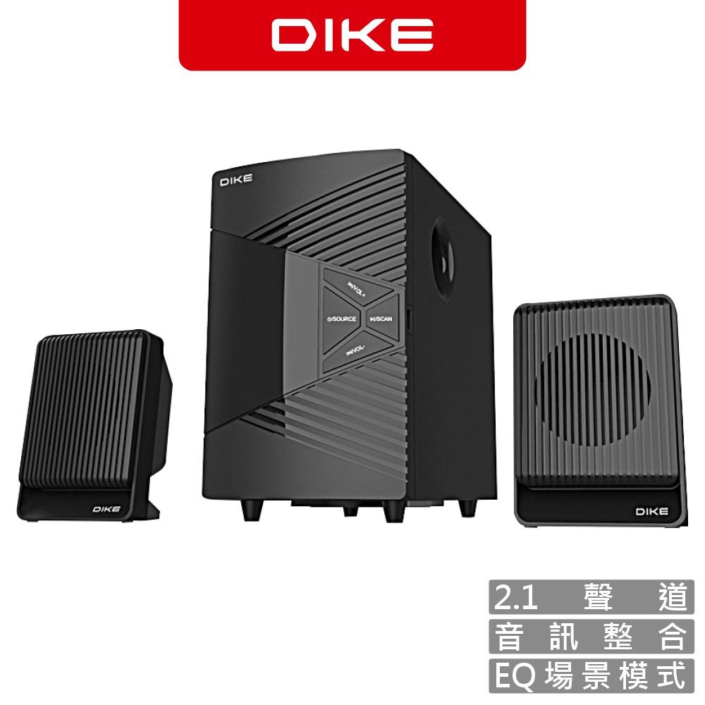 DIKE DSM302 多媒體喇叭 藍牙喇叭 2.1喇叭 電腦喇叭 三件式喇叭 藍芽喇叭 重低音喇叭 喇叭