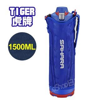 【CoCo日貨代購】❤️TIGER虎牌 不鏽鋼運動型保冷瓶(藍) MME-F150 1.5L 保冷 彈蓋式 1500ML 宜蘭縣