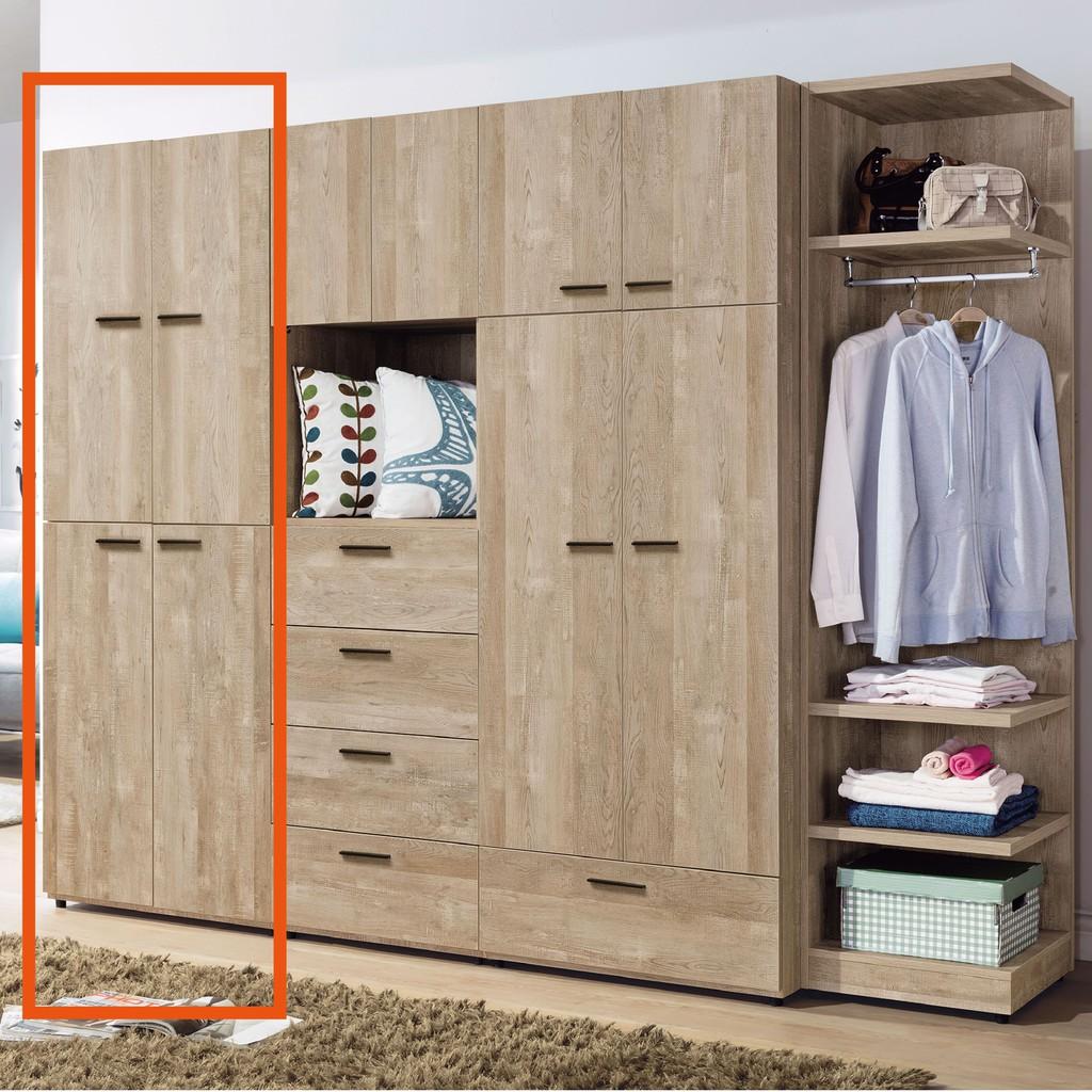 【75cm四門衣櫃-B104-01】木心板 推門滑門開門 衣服收納 免組裝【金滿屋】