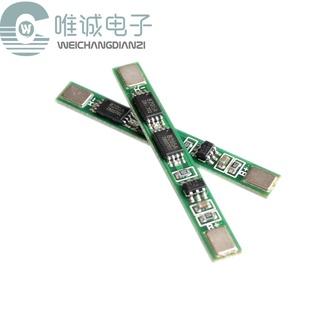 (2個裝)單節雙MSO 3.7V保板護板 帶鐵片可點焊 適用18650聚合物鋰電池組 維c