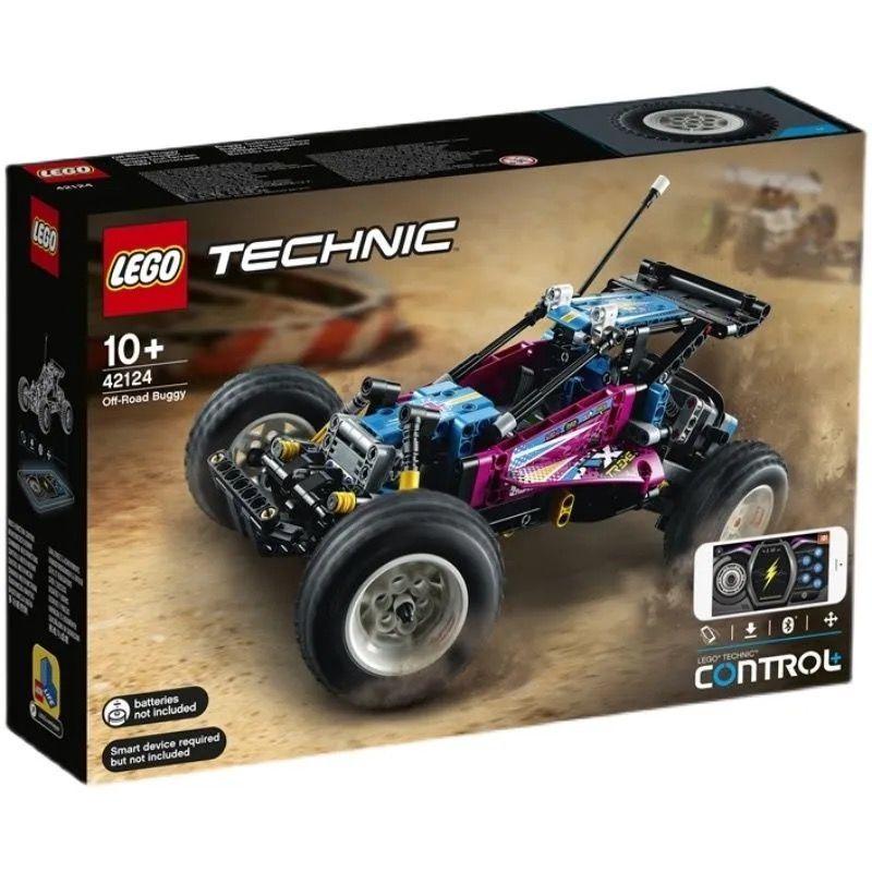樂高(LEGO)積木益智玩具男女孩禮物遙控越野車42124