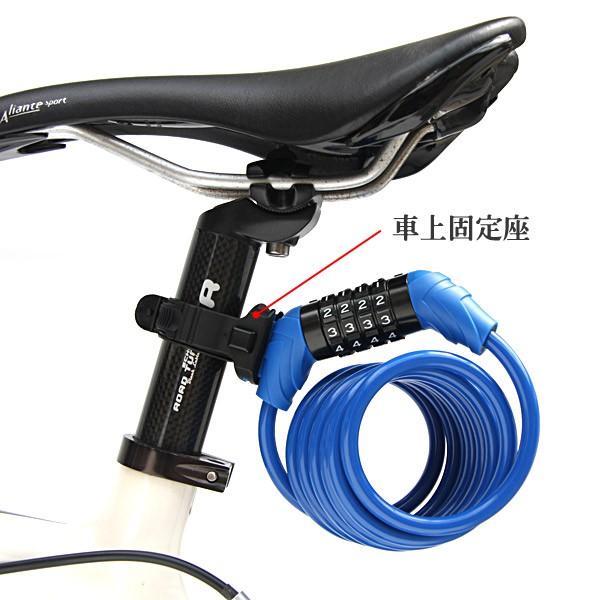 【思購易】捷安特 GIANT Flex combo號碼鎖 鎖具 鎖頭(180cm) ~可固定在座管上