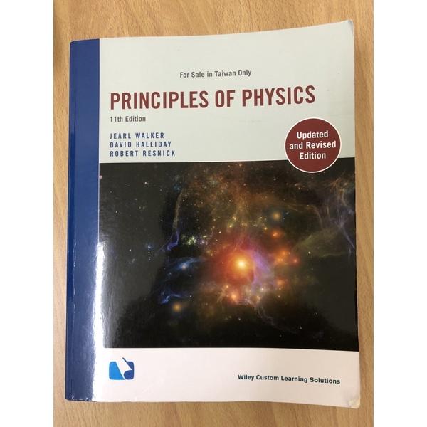 普通物理原文書 Principles of Physics 11/e 近全新 無筆記無缺頁