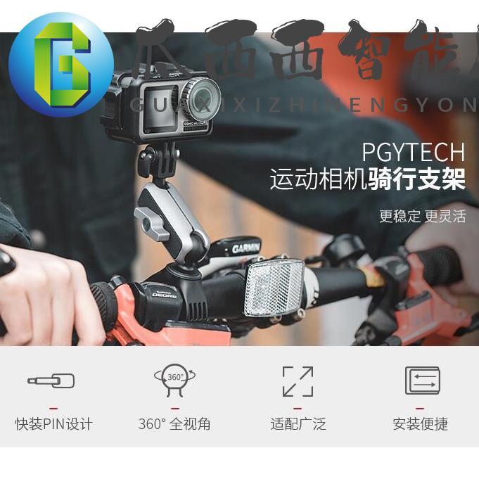 爆款特賣Insta360 one X2/X/R騎行支架 運動相機GoPro/Action自行車固定支架 摩托瓜西西
