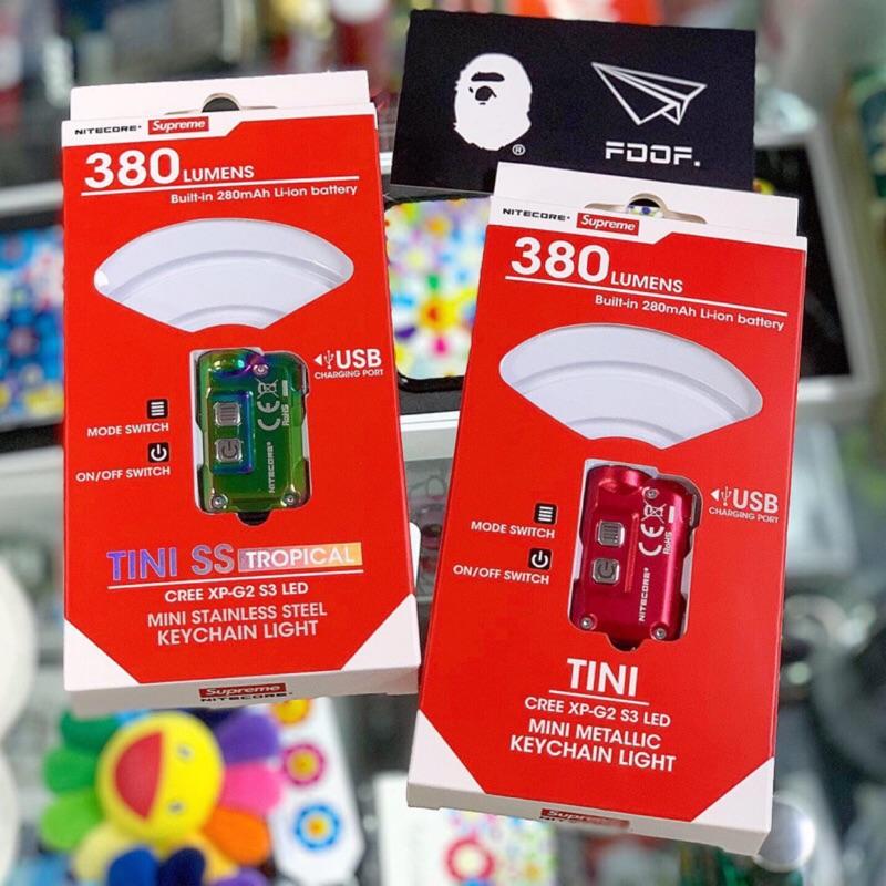 [FDOF] Supreme Nitecore Tini Keychain Light 防水 超亮 手電筒