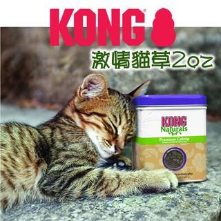 KONG 激情貓草 2oz 大罐 鐵罐 貓咪 貓草 北美天然嚴選貓草 Premium Catnip 臺中市