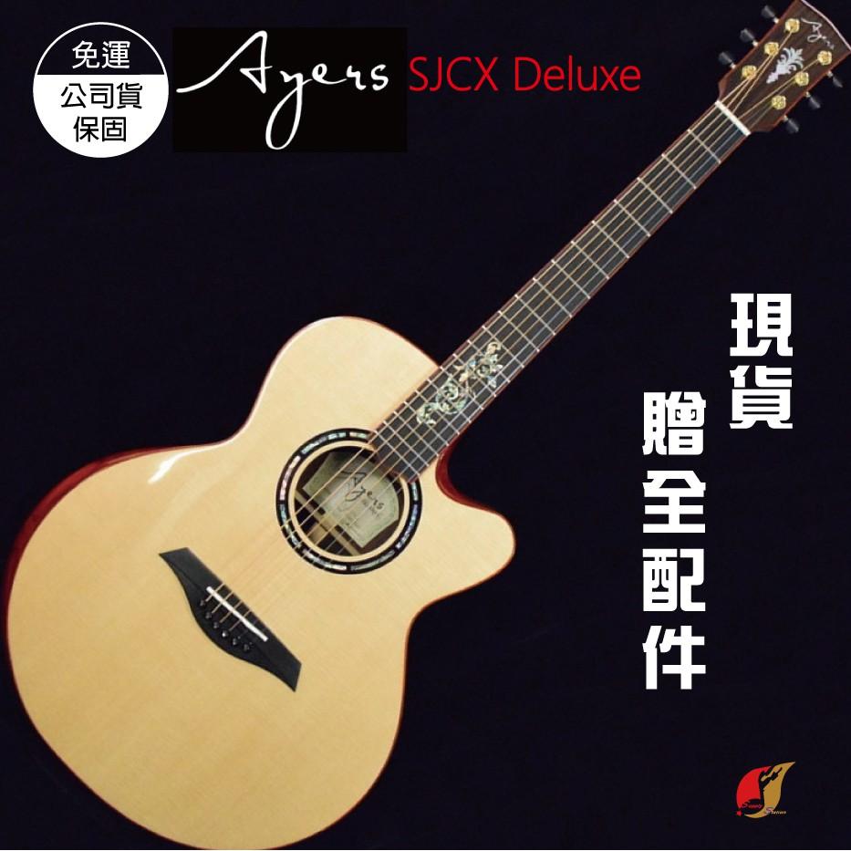 【現貨免運】Ayers Passion SJCX Deluxe 20週年限定 手工 全單板 木吉他 民謠吉他