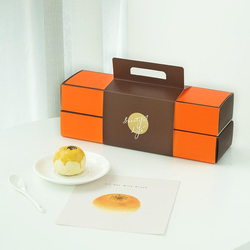 ▥愛尚包裝❥愛馬仕亮橘 雙層手提包裝盒 H風月餅盒 創意手提雙層冰皮月餅包裝盒禮盒 蛋黃酥手提盒子