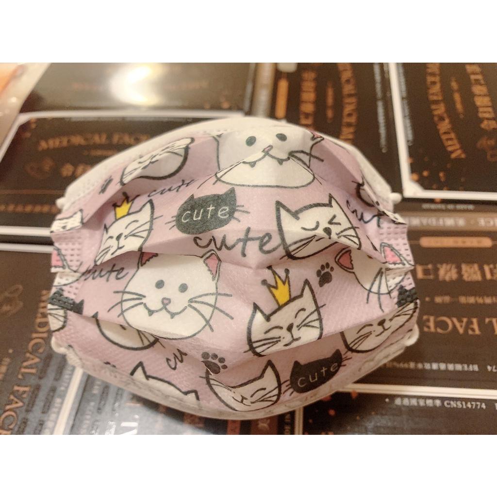 ⚡現貨24H秒出❤️ 貓咪 粉喵咪 令和平面醫療口罩 雙鋼印 50入組 兒童 幼童口罩 台灣製造國家標準CNS14774