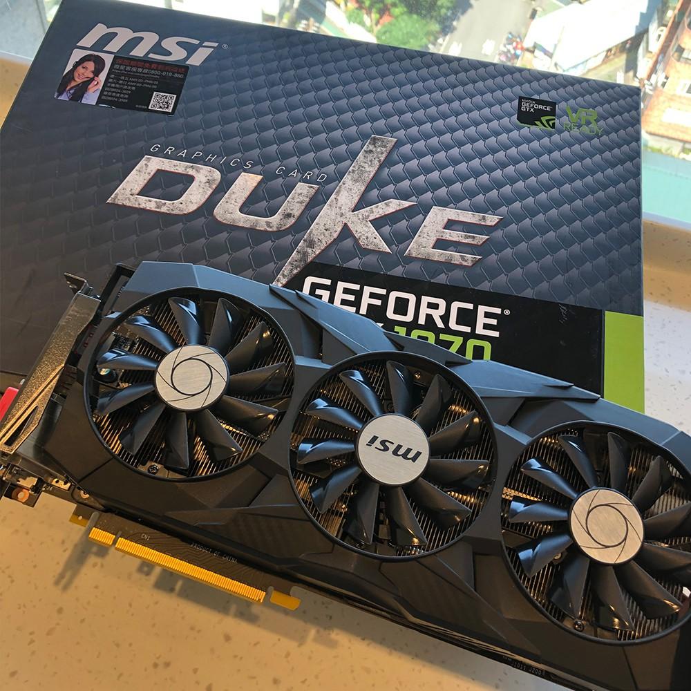 下單前請先聊聊 MSI微星 Geforce GTX 1070 DUKE 8G 顯示卡
