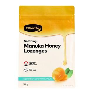 ※伊莉精選※ 紐西蘭第一品牌 康維他 Comvita 蜂膠潤喉糖 UMF10+ 蜂蜜檸檬/ 薄荷 500g 連江縣
