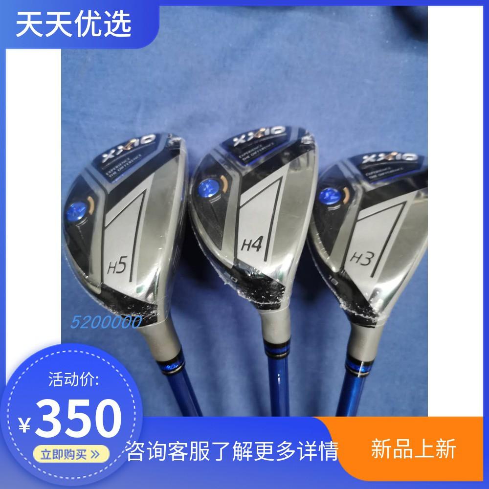 新2020新款XXIO XX10高爾夫球桿 MP1100男士小雞腿 多功能鐵木桿