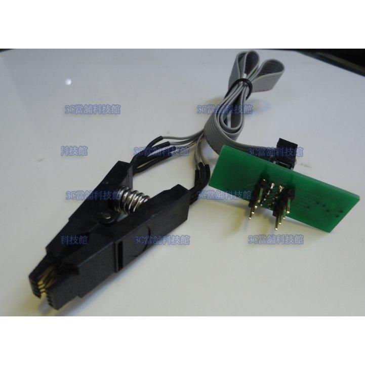 含稅 高品質原裝 IC燒錄座 SOP8窄體 SOIC寬體 燒錄夾 IC夾子 BIOS燒錄夾 #DP18