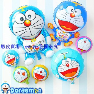 哆啦A夢機器貓氣球叮當貓氣球兒童寶寶生日布置氣球 周歲派對裝飾 新北市