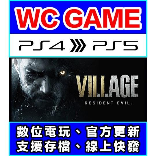 【WC電玩】PS4 PS5 中文 日文 惡靈古堡 8 村莊 RE8(隨身版 / 認證版)數位下載 無光碟非序號