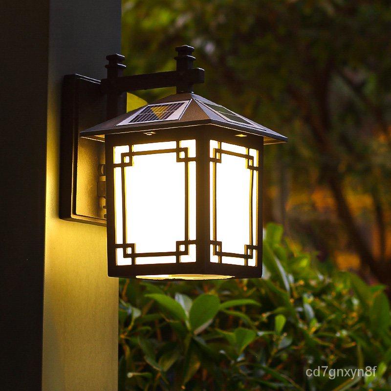❀爆款熱銷❀花園別墅太陽能壁燈新中式戶外防水庭院露台過道燈室外牆陽台壁燈