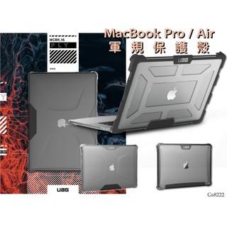 UAG Macbook pro 耐衝擊保護殼 /  UAG Macbook air 耐衝擊保護殼|🥇 機殼工坊 台北市
