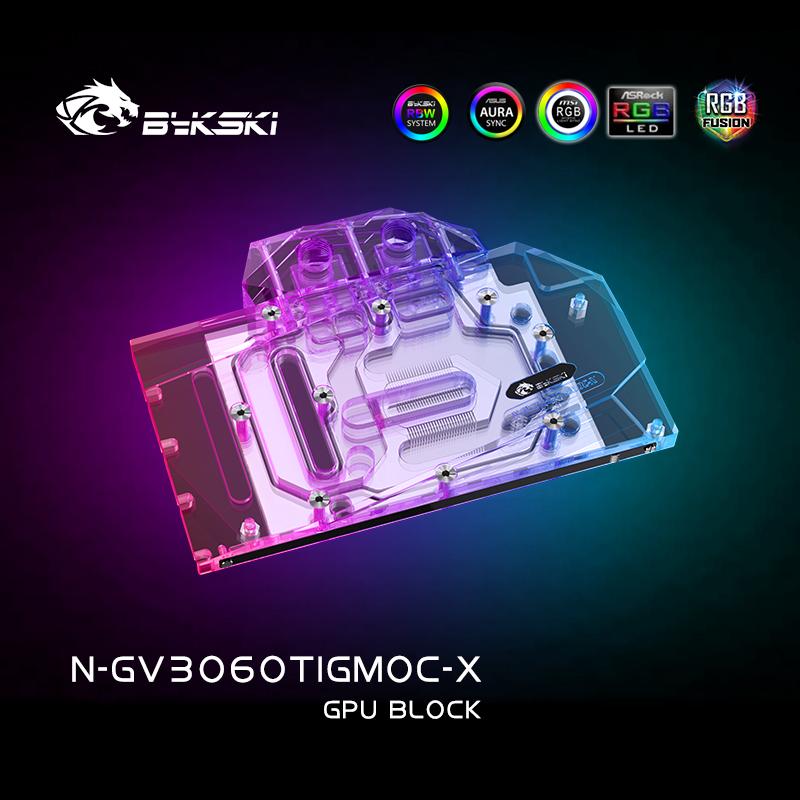 Bykski N-GV3060TIGMOC-X 顯卡水冷頭技嘉RTX3060TI GAMING OC 8G