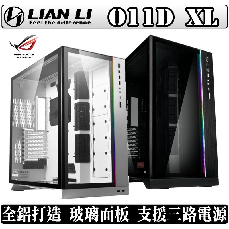 聯力 LIAN LI O11 Dynamic XL 機殼 ROG 鋁合金 ARGB PC-O11