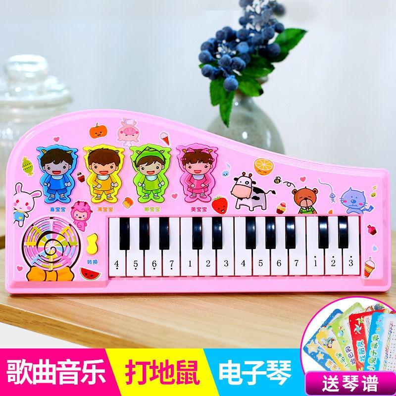 兒童早教益智多功能電子琴打地鼠玩具寶寶初學音樂玩具琴3-6周歲