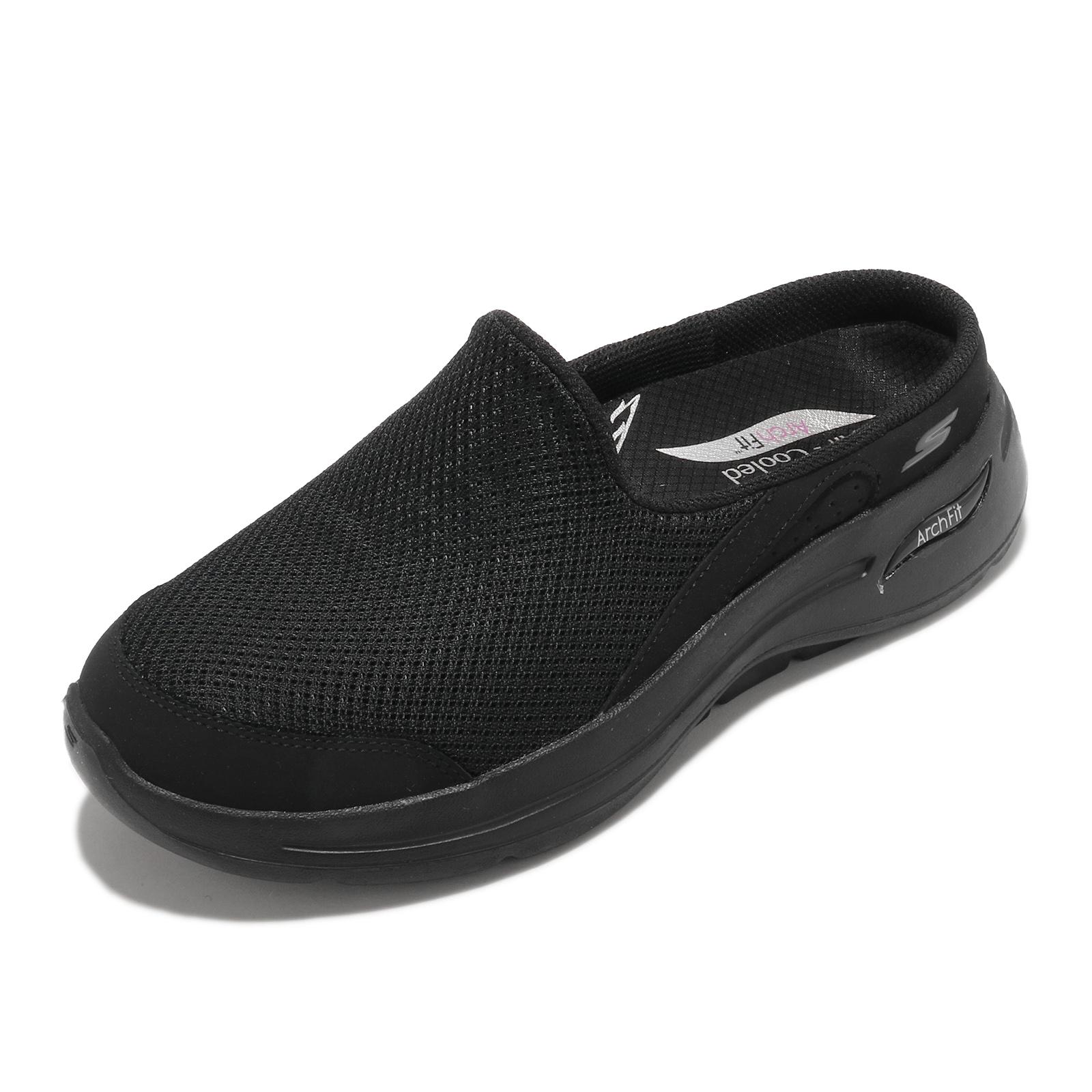 Skechers 拖鞋 Go Walk Arch Fit 女鞋 全黑 足弓支撐 穆勒鞋 【ACS】 124481-BBK