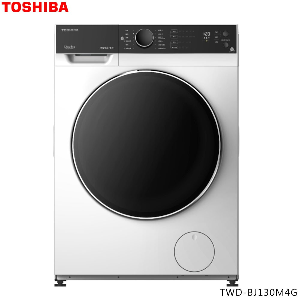TOSHIBA 東芝 TWD-BJ130M4G 滾筒洗衣機 12公斤 洗脫烘 贈30L烤箱