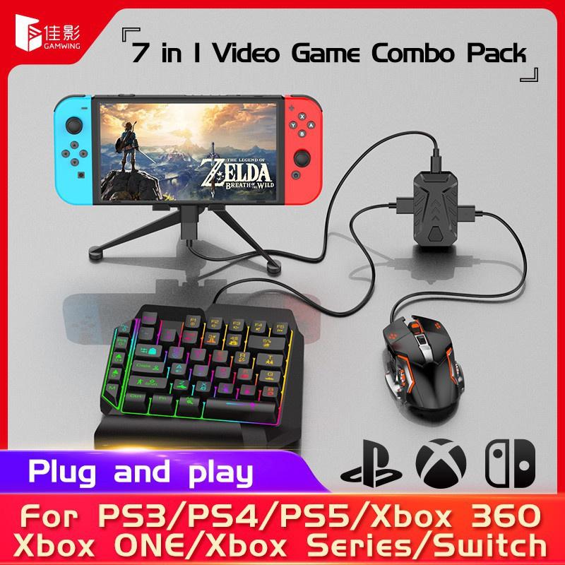 2021 個視頻遊戲鍵盤和鼠標轉換器 7 合 1 Mix Master, 用於 Ps3 / Ps4 / Ps5 / Xb