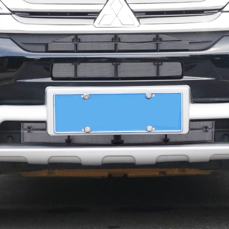 GGC👍Mitsubishi 適用于16-20款三菱Outlander水箱防蟲網改裝配件專用防護罩汽車用品
