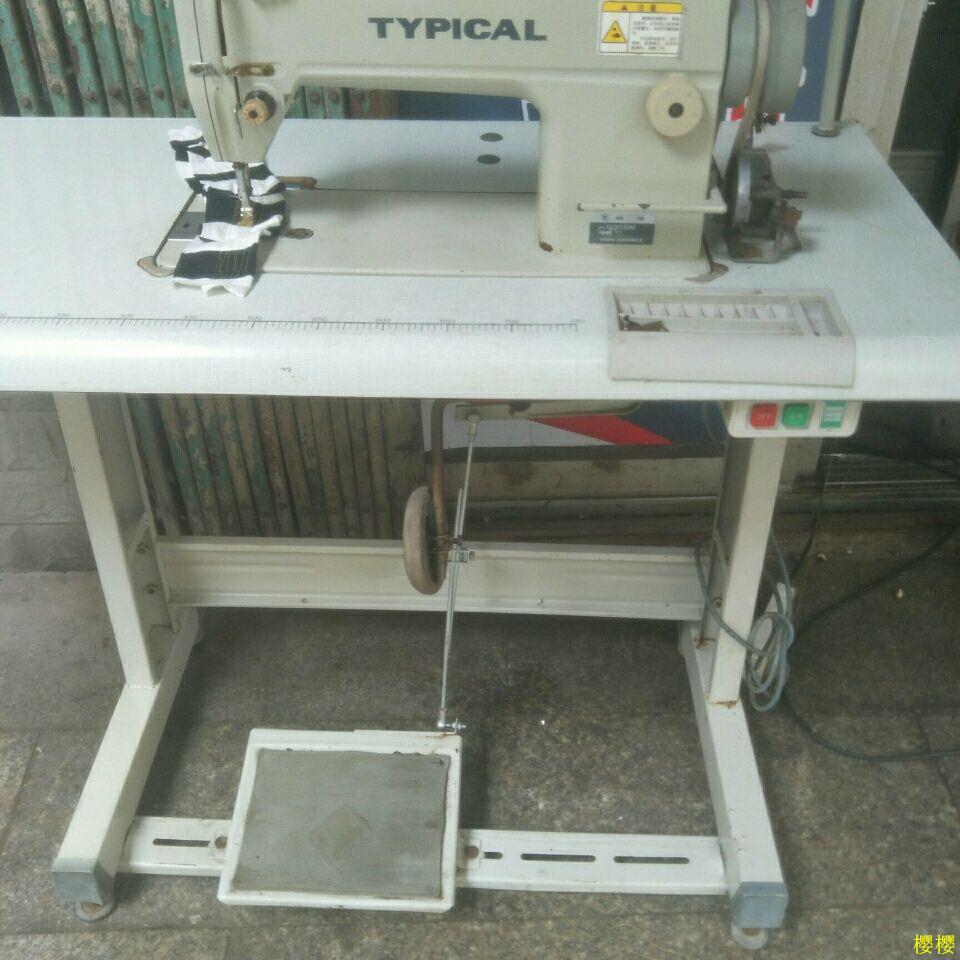 櫻櫻二手標準普通工業平縫機  家用電腦縫紉機 直驅電動平車 整套發貨