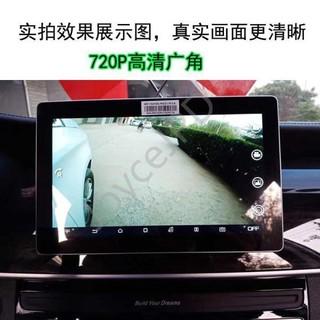 熱賣&汽車盲點偵測系統USB右側盲區攝像頭汽車左右側視前輪盲區輔助系統接中控安卓導航 高雄市