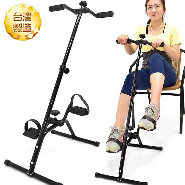 台灣製造 獨立手足健身車.兩用手腳訓練機器臥式美腿機手轉腳踏車手部腿部腳踏器室內腳踏車自行車健身推薦P280-002