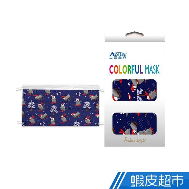 AceTec 台灣製造 三層防護兒童口罩(10入/盒)-聖誕節限定 企鵝家族  現貨 蝦皮直送