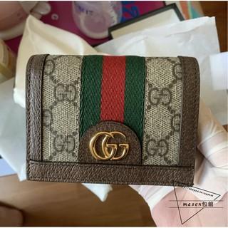GUCCI 古馳 Ophidia GG Card Case 對折短夾 綠紅綠 復古款 雙G錢包 女生短錢夾 523155