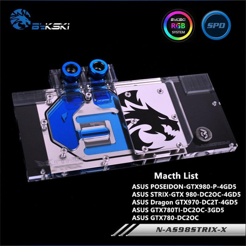 華碩GTX980 GTX970 GTX780Ti GTX780圖形卡N-AS98STRIX-X的Bykski全覆蓋GPU