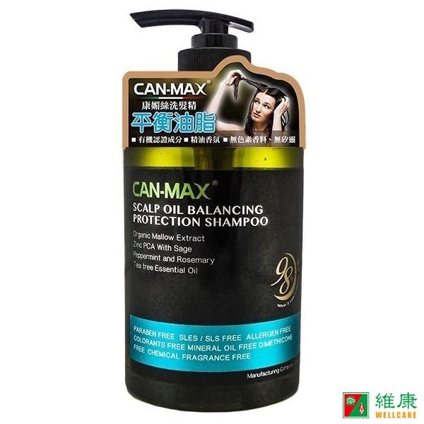 CAN-MAX 康媚絲洗髮精/控油清爽 500ml/罐 維康 (洗髮乳洗髮露) 限時促銷 415