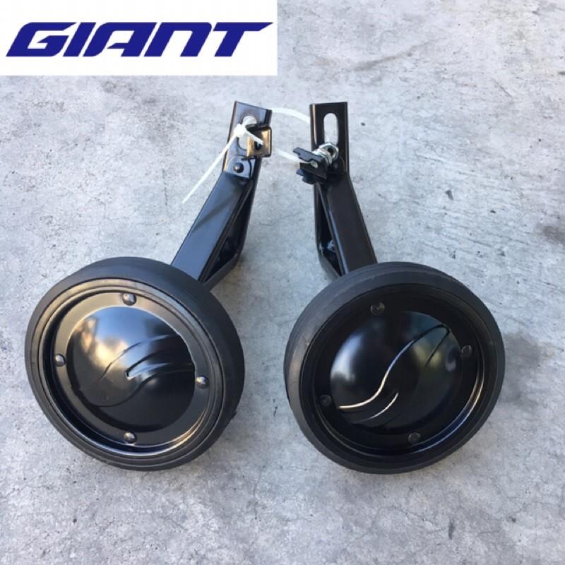 拜客先生-【GIANT】捷安特兒童自行車輔助輪 16吋童車 原廠公司貨 全新拆車品