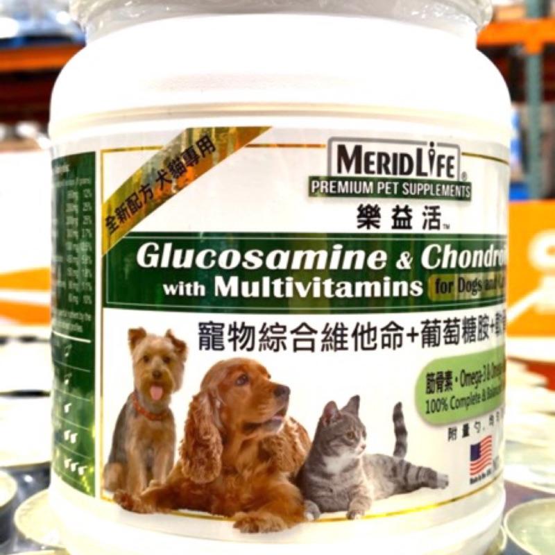 全新改版 貓狗通用 好市多代購 樂益活 綜合維他命+葡萄糖胺+軟骨素